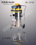 洁宝吸尘器DR-3078B