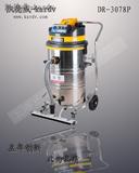洁宝吸尘器DR-3078P