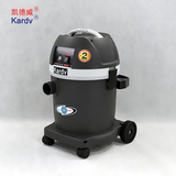 DL-1032W凯德威吸尘器