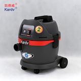 凯德威吸尘器GS-1020