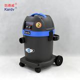 凯德威吸尘器DL-1032