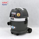 DL-1020W凯德威吸尘器